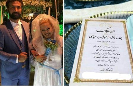 عکس های عروسی بهاره رهنما و امیرخسرو عباسی