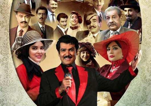دانلود فیلم ایرانی لونه زنبور با کیفیت 720