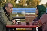 دانلود رایگان فیلم ایرانی آزاد به قید شرط با کیفیتHD