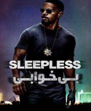 دانلود فیلم بی خوابی Sleepless 2017 دوبله فارسی