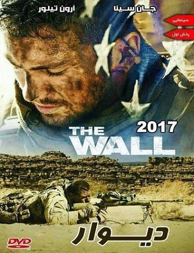 دانلود فیلم دیوار The Wall 2017 دوبله فارسی