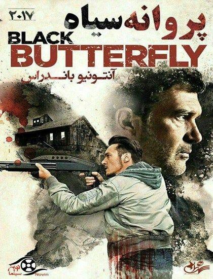 دانلود فیلم پروانه سیاه Black Butterfly 2017