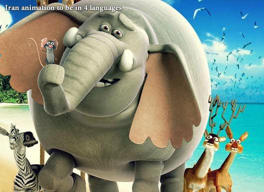 دانلود انیمیشن فیلشاه با لینک مستقیم