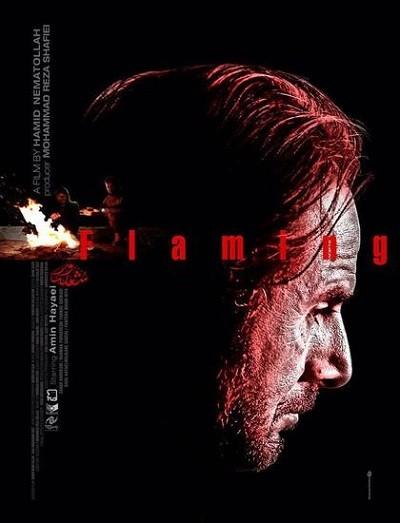 دانلود فیلم شعله ور با لینک مستقیم و کیفیت HD