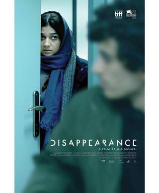 دانلود فیلم ناپدید شدن با لینک مستقیم و کیفیت HD