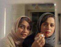 دانلود فیلم ایرانی سارا و ایدا