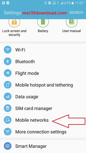 تنظیمات فعال سازی موبایل