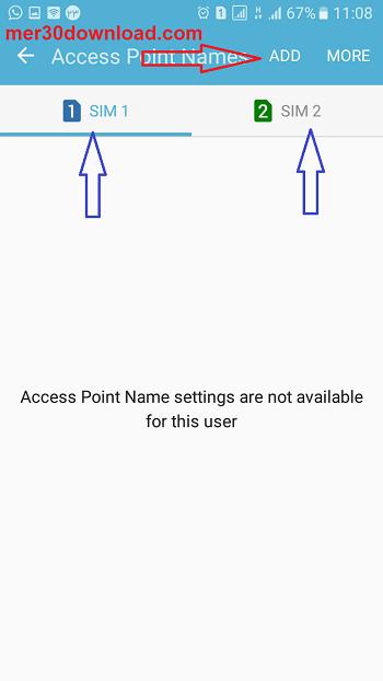 تنظیمات اینترنت موبایل سامسونگ