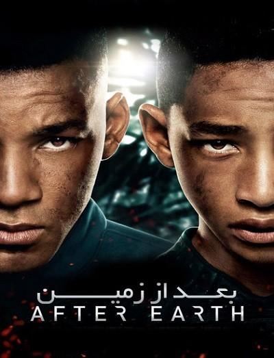 دانلود فیلم بعد از زمین After Earth 2013