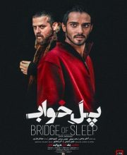 دانلود فیلم پل خواب با لینک مستقیم و کیفیت HD