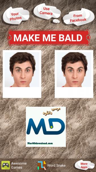 کچل کردن Make Me Bald
