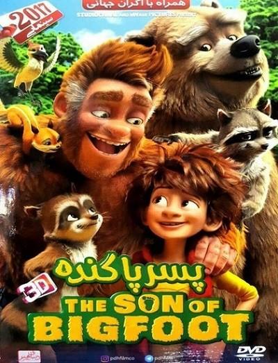 دانلود انیمیشن پسر پاگنده The Son of Bigfoot 2017