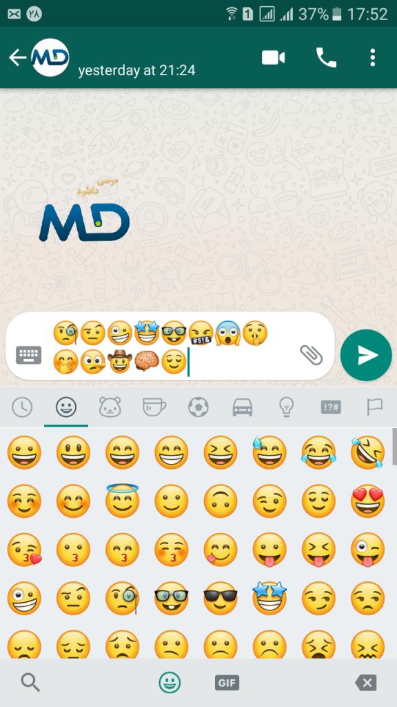 نصب واتساپ جديد دانلود آخرین نسخه واتساپ WhatsApp Messenger v2.18.206 بـه منظور ... mimplus.ir
