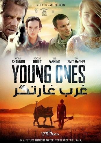 دانلود فیلم غرب غارتگر Young Ones 2014 دوبله فارسی