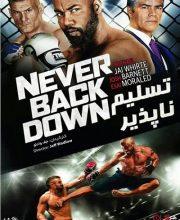 دانلود فیلم تسلیم ناپذیر ۲۰۱۶ Never Back Down دوبله فارسی