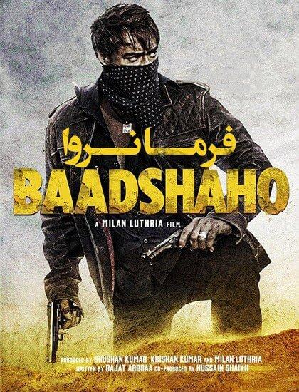 دانلود فیلم فرمانروا (بادشاهو) Baadshaho 2017 دوبله فارسی