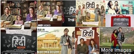 دانلود فیلم مدرسه هندی 2017 Hindi Medium دوبله فارسی