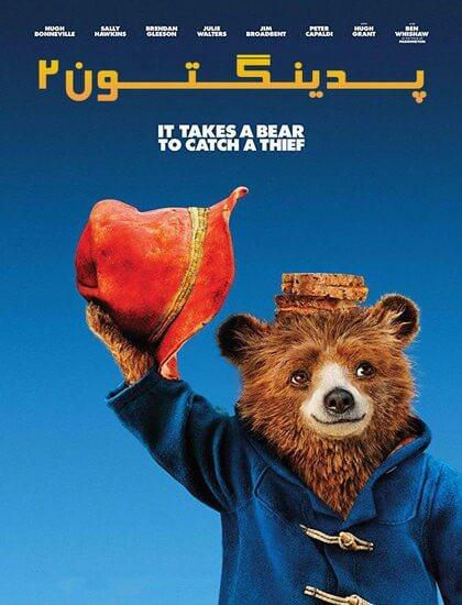 دانلود فیلم پدینگتون 2 2017 2 Paddington دوبله فارسی