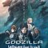 دانلود انیمیشن گودزیلا ۲۰۱۷ Godzilla Monster Planet دوبله فارسی