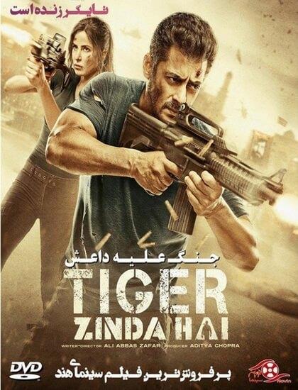 دانلود فیلم تایگر زنده است 2017 Tiger Zinda Hai دوبله فارسی