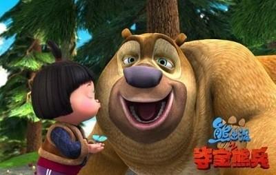 دانلود انیمیشن بانی و نجات جنگل 2017 Boonie Bears دوبله فارسی