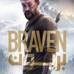 دانلود فیلم شجاع (براون) Braven 2018 دوبله فارسی