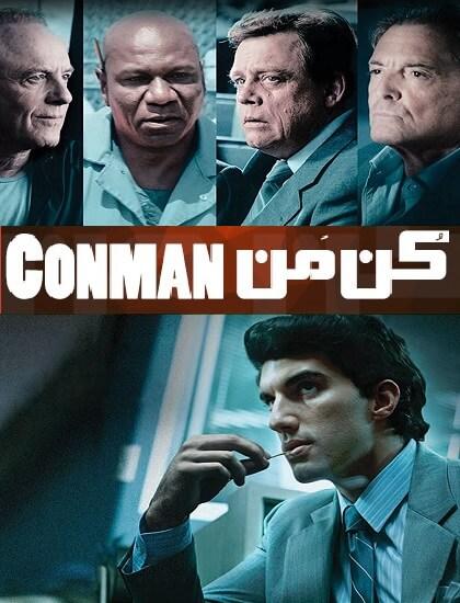 دانلود فیلم کن من Con Man 2018 دوبله فارسی