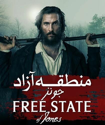 دانلود فیلم منطقه آزاد جونز Free State of Jones 2016