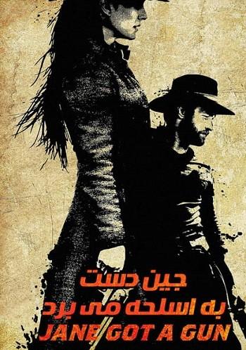 دانلود فیلم جین دست به اسلحه می برد Jane Got a Gun 2015 دوبله فارسی