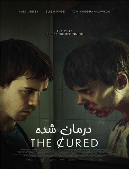 دانلود فیلم درمان شده The Cured 2017 دوبله فارسی