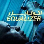 دانلود فیلم اکولایزر The Equalizer 2014 دوبله فارسی