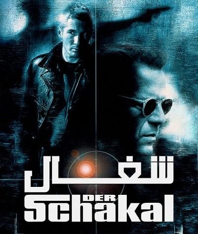 دانلود فیلم شغال The Jackal 1997 دوبله فارسی