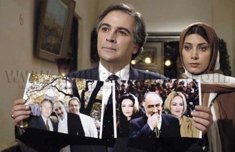 فیلم ازدواج به سبک ایرانی