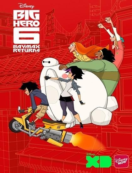 دانلود انیمیشن سریالی 6 ابرقهرمان Big Hero 6 The Series