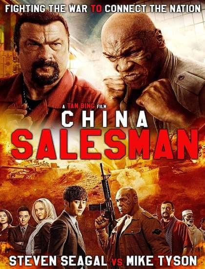 دانلود فیلم فروشنده چینی China Salesman 2017