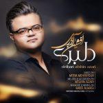 دانلود آهنگ جدید افشین آذری به نام دلبری