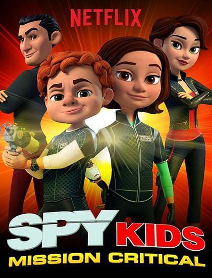 دانلود انیمیشن بچه های جاسوس