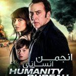 دانلود فیلم اداره انسانی 2017 The Humanity Bureau دوبله فارسی