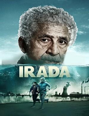 دانلود فیلم هدف Irada 2017 دوبله فارسی