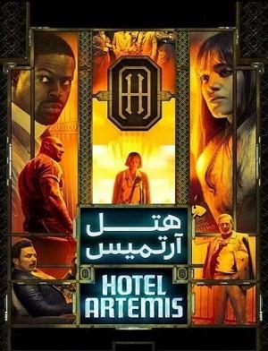 دانلود فیلم هتل آرتمیس 2018 Hotel Artemis دوبله فارسی