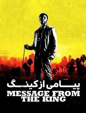 دانلود فیلم پیامی از کینگ 2016 Message from the King دوبله فارسی