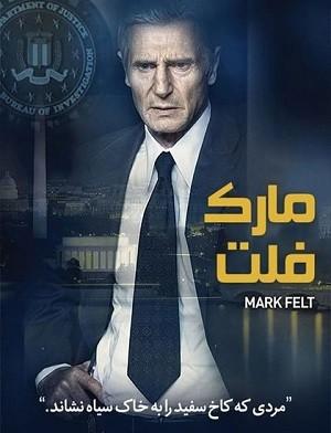 دانلود فیلم مارک فلت 2017 Mark Felt دوبله فارسی