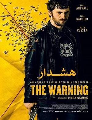 دانلود فیلم هشدار 2018 The Warning دوبله فارسی
