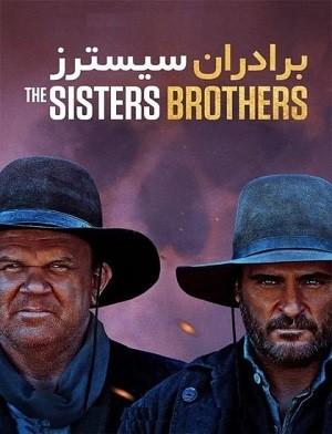 دانلود فیلم برادران سیسترز 2018 The Sisters Brothers دوبله فارسی