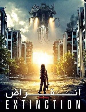 دانلود فیلم انقراض 2018 Extinction دوبله فارسی