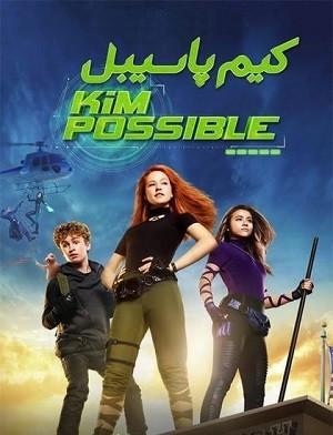 دانلود فیلم کیم پاسیبل 2019 Kim Possible دوبله فارسی