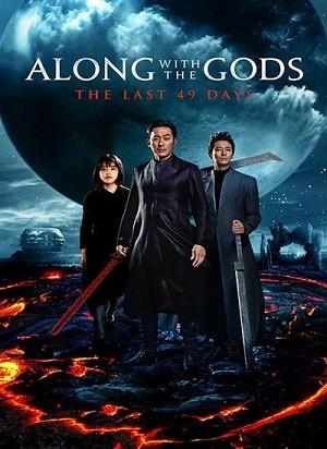 دانلود فیلم همراه با خدایان 2 2018 Along With The Gods 2 دوبله فارسی