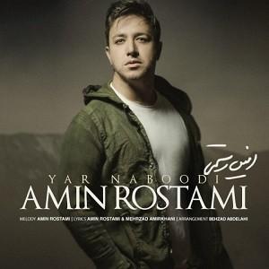 Amin Rostami - Yar Naboodi