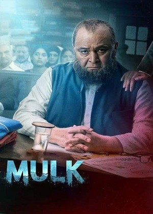 دانلود فیلم هندی ملک 2018 Mulk دوبله فارسی