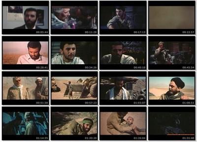دانلود فیلم براده های خورشید